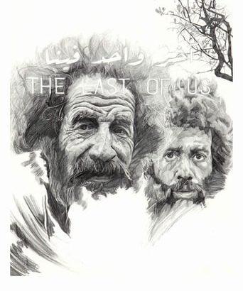 "Affiche du film ""The Last Of Us"""