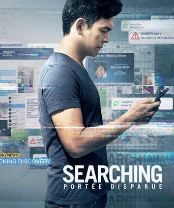 """Affiche du film """"Searching - Portée disparue"""""""