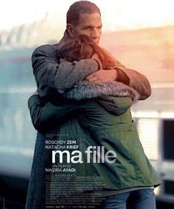 "Affiche du film ""Ma fille"""