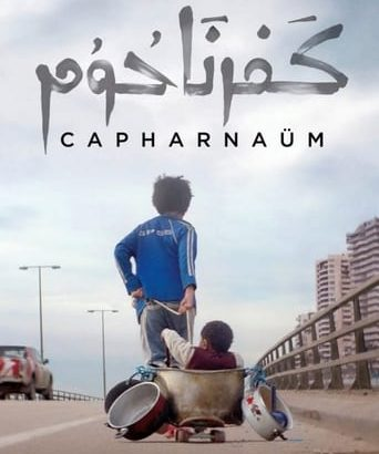 "Affiche du film ""Capharnaüm"""