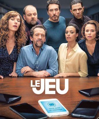 """Affiche du film """"Le Jeu"""""""