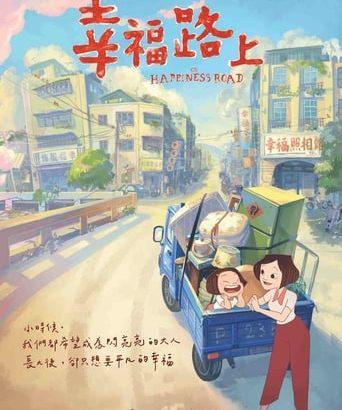 "Affiche du film ""Happiness Road"""