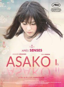 "Affiche du film ""Asako I&II"""
