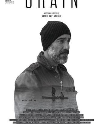 """Affiche du film """"La particule humaine"""""""