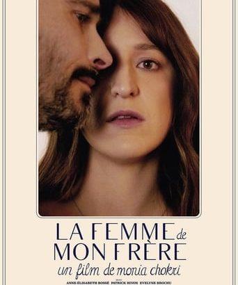 """Affiche du film """"La femme de mon frère"""""""