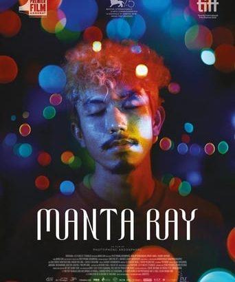 """Affiche du film """"Manta Ray"""""""