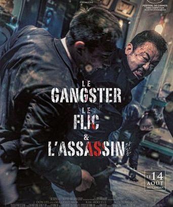 """Affiche du film """"Le Gangster, le Flic et l'Assassin"""""""
