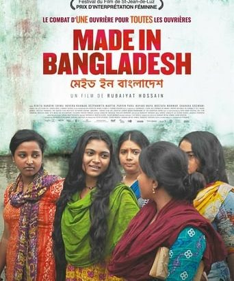 "Affiche du film ""Made in Bangladesh"""